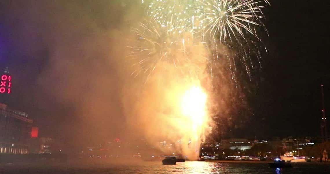 Lord Mayor's Fireworks Display