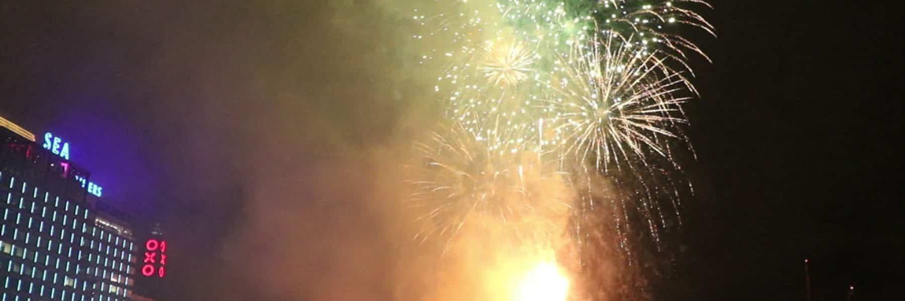Lord Mayor's Firework Display